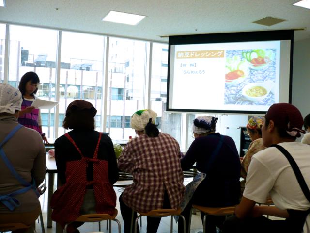 納豆料理教室2014
